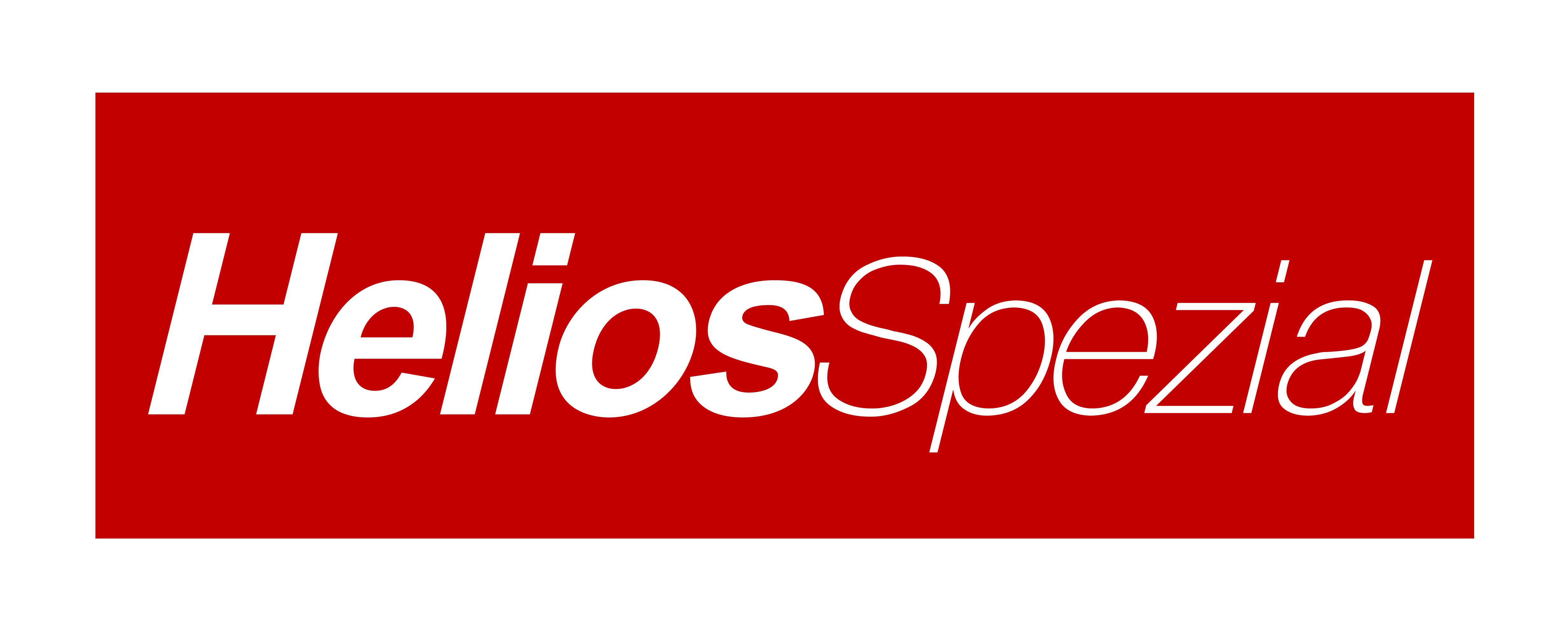 德菲兰- Helios Spezial-德国新风系统